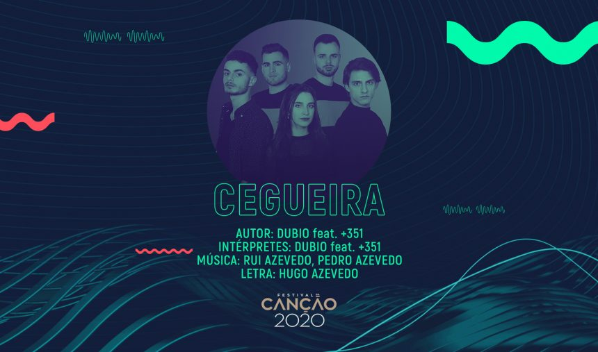 Dubio feat. +351 - Cegueira (Lyric Video)
