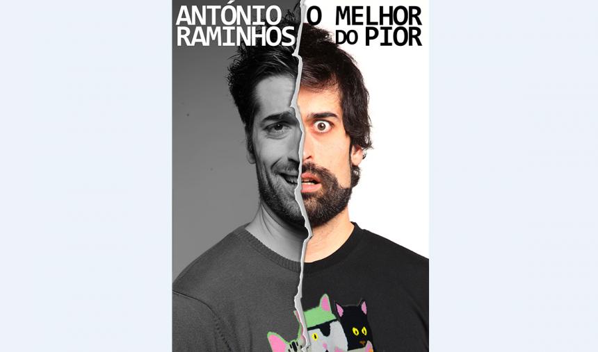 """REGULAMENTO - """"Passatempo na Praça da Alegria – bilhetes para espetáculo de António Raminhos"""""""