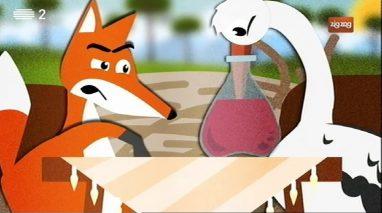 A Raposa e a Cegonha